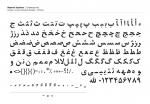 Workshop-Process-Hoseyn-A-Zadeh01
