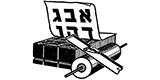 Von Frank-Rühl bis Hadassah